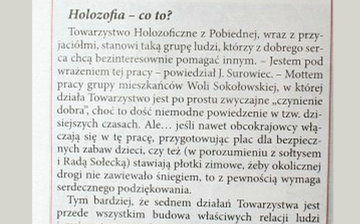 Article Holosophic