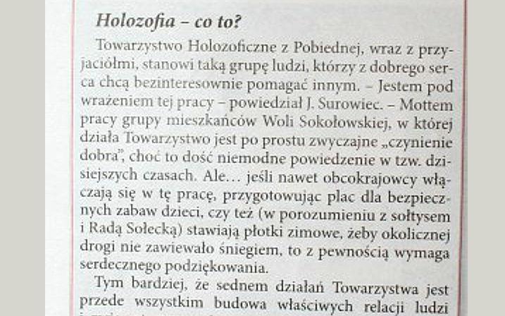 Article Holosophic