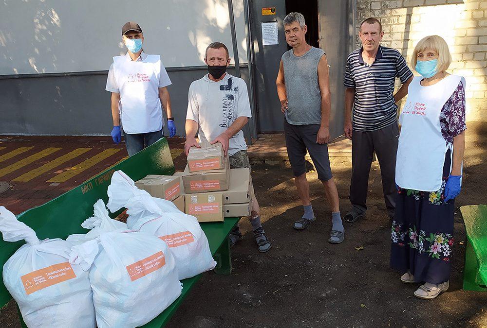 Nakup hrane za Center za brezdomce