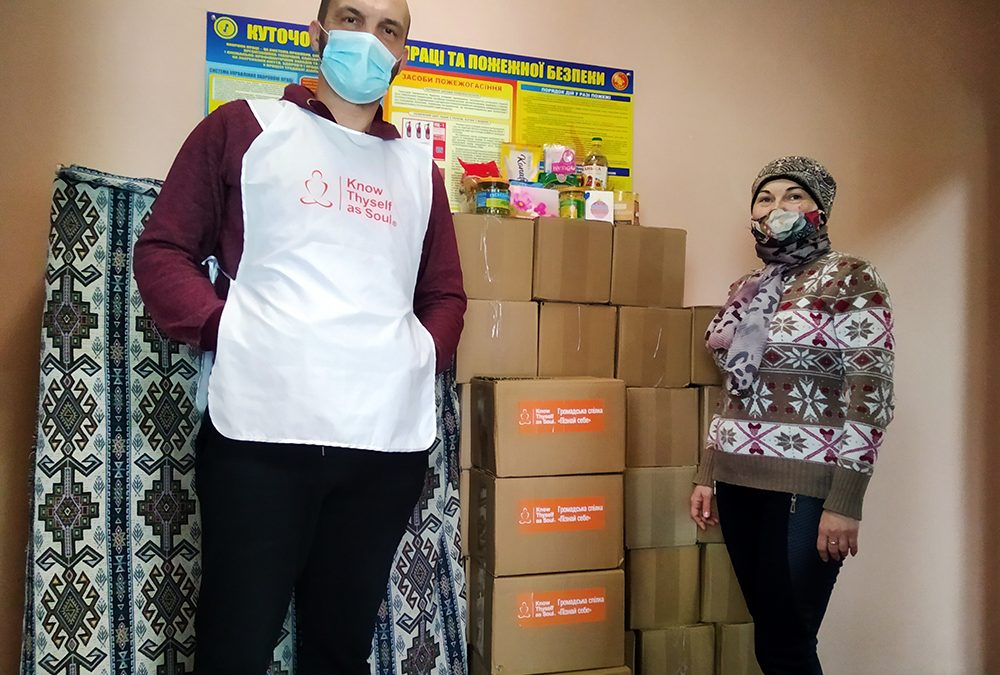 Assistance to the Social Support Center in Kharkov