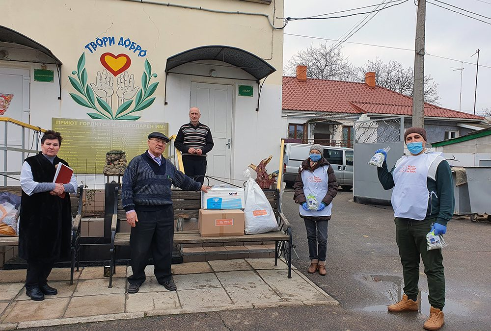 """Hilfe für das städtische Nikolaev Altersheim """"Haus der Barmherzigkeit"""""""